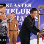 Bupati Resmikan Klaster Ayam Ras Petelur Kerjasama Bank Indonesia dengan Pemerintah Kabupaten Ciamis di Desa Muktisari Kecamatan Cipaku