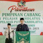 Bupati Ciamis Hadiri Pelantikan PC IPNU dan IPPNU Kabupaten Ciamis